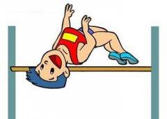 体育运动做好助跑让自己跳得更高