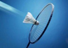 羽毛球体育运动能健身