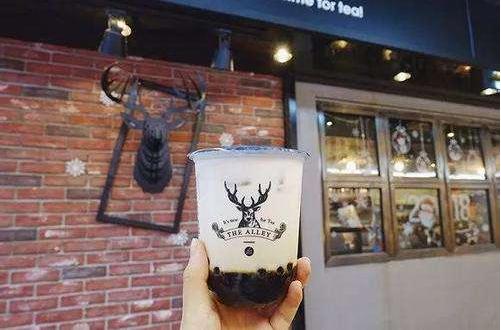 鹿角巷奶茶店可以加盟吗?